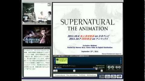 「SUPERNATURAL THE ANIMATION」Webセミナー・質疑応答 その3