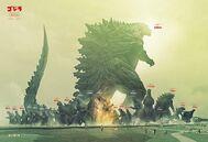 Godzilla comparação de tamanhos (1954-2017)