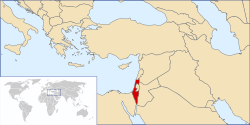 File:FileLocationIsrael.png