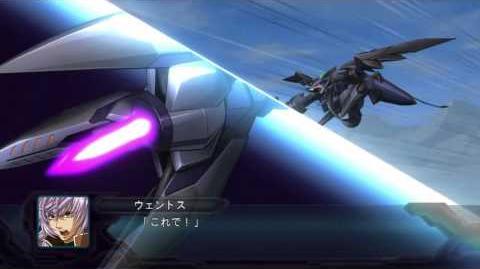 Super Robot Taisen OG 2nd ~Studium all attacks~