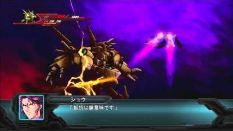 2nd Super Robot Taisen Original Generation Granzon All Attacks