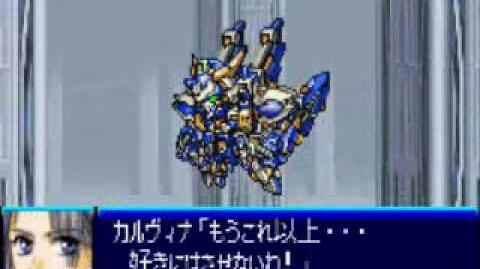 SRW J - Bellzelute Brigandi All Attacks