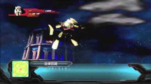 2nd Super Robot Taisen Original Generation Rein Weissritter All Attacks