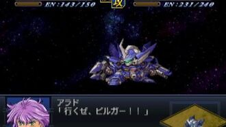 Super Robot Wars Alpha 2 - Wild Wurger Attacks