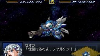 Super Robot Wars Alpha 2 - Wild Falken Attacks