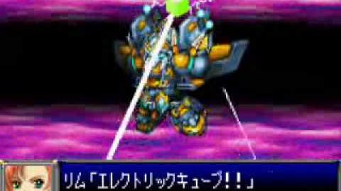 SRW D - Strega All Attacks