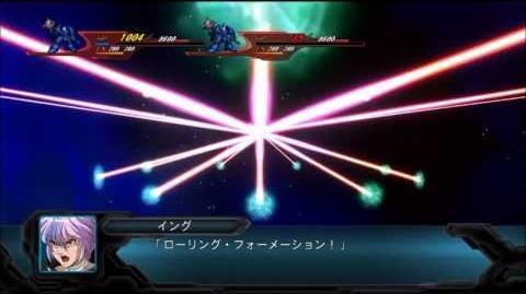 2nd Super Robot Wars Original Generations - EX Exbein