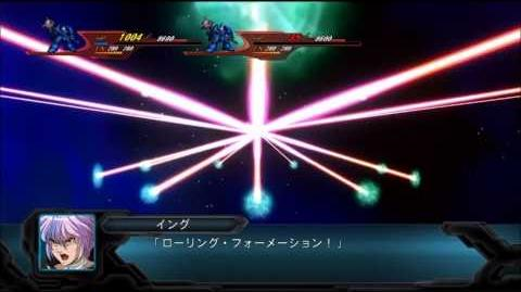 2nd Super Robot Wars Original Generations - EX Exbein
