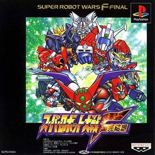 [Game do Mês] - Super Robot Wars Latest?cb=20080218095407