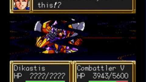 Super Robot Taisen 3(Snes) - Final Battle Neo Granzon Transformation