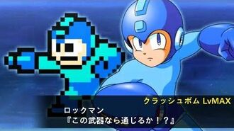 Super Robot Taisen X-Ω - Mega Man ロックマン Debut (Dr Wily Stage 1 BGM)
