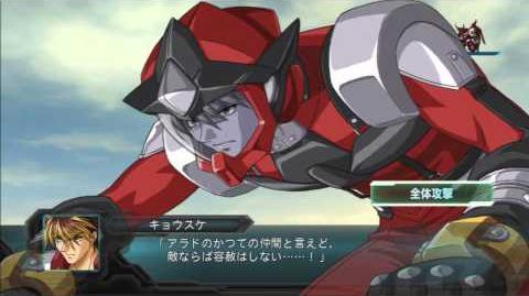 2nd Super Robot Taisen Original Generation Alteisen Riese All Attacks