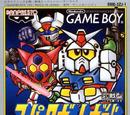 Super Robot Wars (video game)