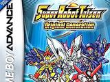 Super Robot Wars Original Generation
