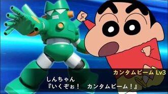 Super Robot Taisen X-Ω - Crayon Shin-chan クレヨンしんちゃん Debut
