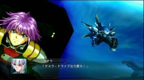 2nd Super Robot Wars OG Wild Wuerger All Attacks