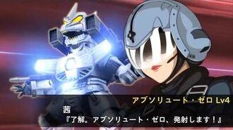 Super Robot Taisen X-Ω - MechaGodzilla メカゴジラ (Kiryu 機龍)