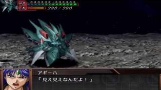Super Robot Taisen OG Gaiden FBM ~Silberwind All Attacks~