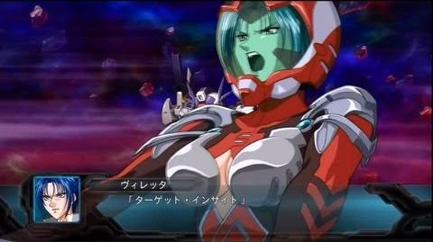 2nd Super Robot Wars OG R-GUN Powered