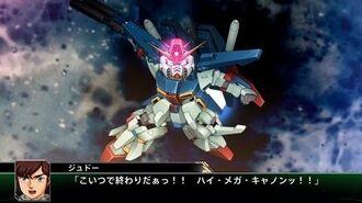 スーパーロボット大戦V ZZガンダム 全武装