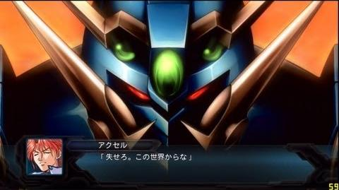 2nd Super Robot Wars OG Soulgain All Attacks