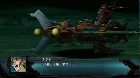 Super Robot Taisen OG 2nd ~Hagane All Attacks~
