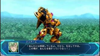 Super Robot Taisen OG The Moon Dwellers ~Volrent Jua-Mu Custom All Attacks~