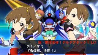 Super Robot Taisen X-Ω - The Idolmaster Mujin Gattai Kisaragi Debut (Arcadia BGM)