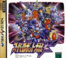 Super Robot Wars F