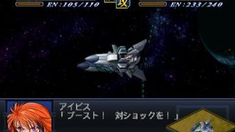 Super Robot Wars Alpha 2 - Altairion Attacks