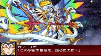 Super Robot Wars UX - Kali Yuga Attacks