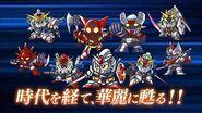 Super Robot Taisen HD Remake PV