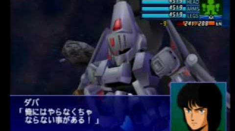 L-Gaim, L-Gaim mk-2, Powered Layzner, and Layzner mk2 All attacks in SRW GC