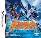 Super Robot Wars OG Saga: Masō Kishin – The Lord of Elemental