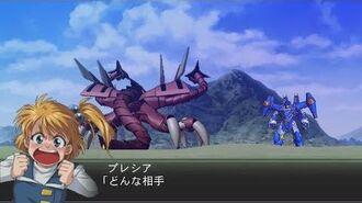 Masou Kishin The Lord of Elemental(PSP) - Diablo Attacks