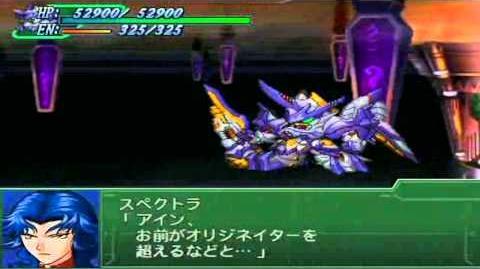 Super Robot Taisen Alpha 3 ~Varuch series all attacks~