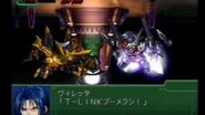 第3次スーパーロボット大戦α R-GUNパワード (Super Robot Wars Alpha 3)