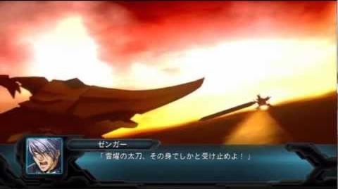 2nd Super Robot Wars OG Dygenguard All Attacks
