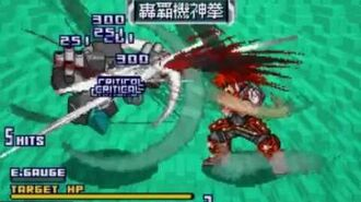Mugen no Frontier EXCEED Aledy's All Attacks