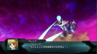 Super Robot Taisen OG 2nd ~Diablo All Attack~