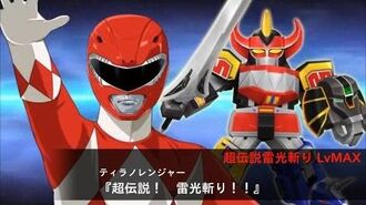 Super Robot Taisen X-Ω - Daizyujin (Kyoryu Sentai Zyuranger Debut)
