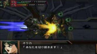 Super Robot Taisen OG Gaiden FBM ~Rapiéçage All Attacks~