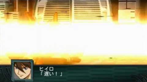 Super Robot Taisen Z 2 Saisei-hen ~Wing Gundam All Attacks~