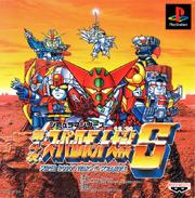 Super Robot Wars 4 S