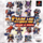 All Super Robot Wars Electronic Encyclopedia