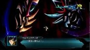 Dai 2 Ji Super Robot Taisen Original Generation Fatum attack compilation