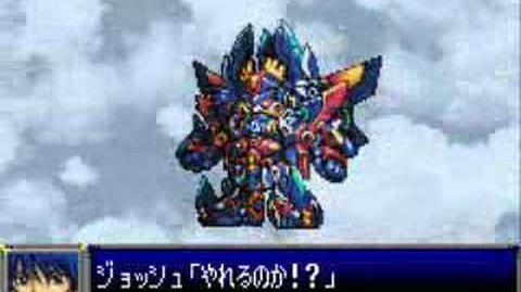 SRW D - Forte Gigas All Attacks
