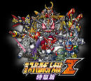 Super Robot Wars Z3