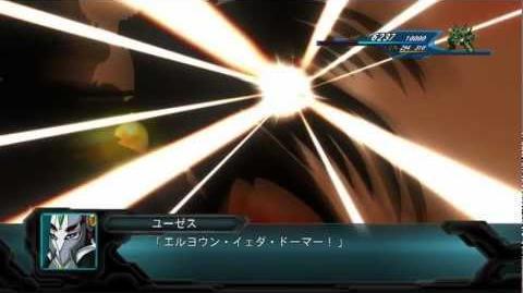 Super Robot Taisen OG 2nd ~Adamatron All Attacks~