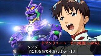 Super Robot Taisen X-Ω - EVA-01 MechaGodzilla